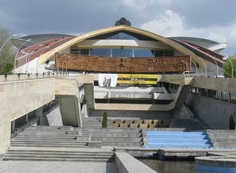 demirchyan sports complex