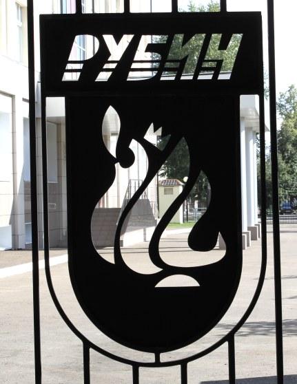 rubin gate 2