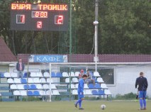 The scoreboard shows bad news for Burevestnik as they trail Troitsk 2-1 at half time.