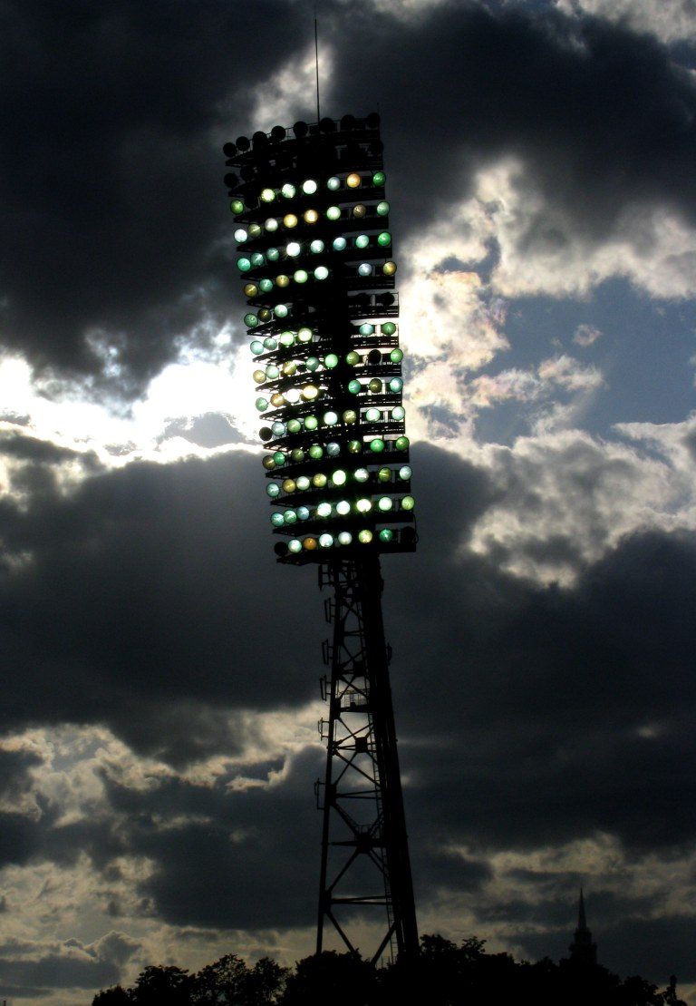 dinamo floodlight
