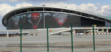 Outside Kazan Arena.