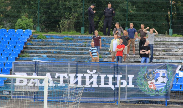 baltika ultras