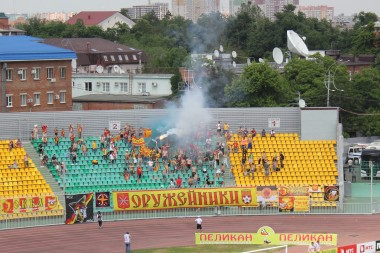 Arsenal Tula fans at the Kuban Stadium, Krasnodar.