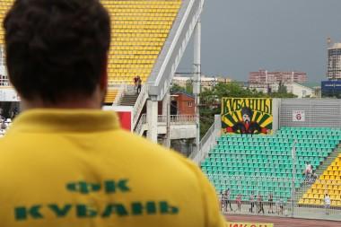 Cossack imagery for the 'Kubantsy' at the Kuban Stadium, Krasnodar.