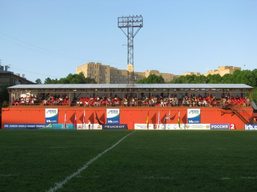 The covered stand at Moscow's Slava Stadium.